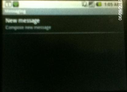 Deleted Inbox - Empty screen